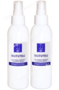 Молочко для снятия макияжа с норковым маслом