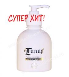 """Крем-мыло """"Талир"""", гипоаллергенное с норковым маслом"""