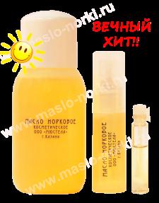 Косметическое норковое масло 100%-тное