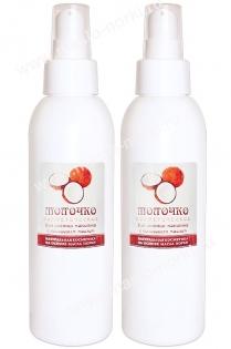 Молочко косметическое для снятия макияжа с маслом кокоса